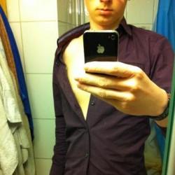 Discreet gay dating in Brisbane